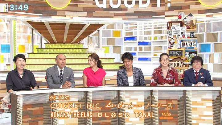 2017年09月04日三田友梨佳の画像23枚目