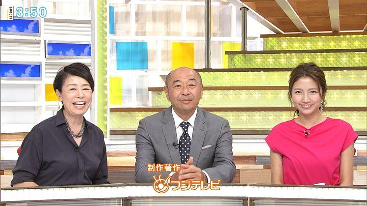 2017年09月04日三田友梨佳の画像24枚目