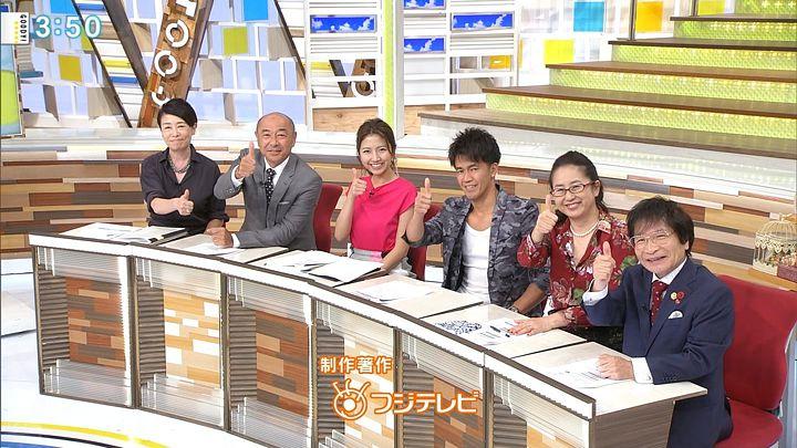 2017年09月04日三田友梨佳の画像25枚目