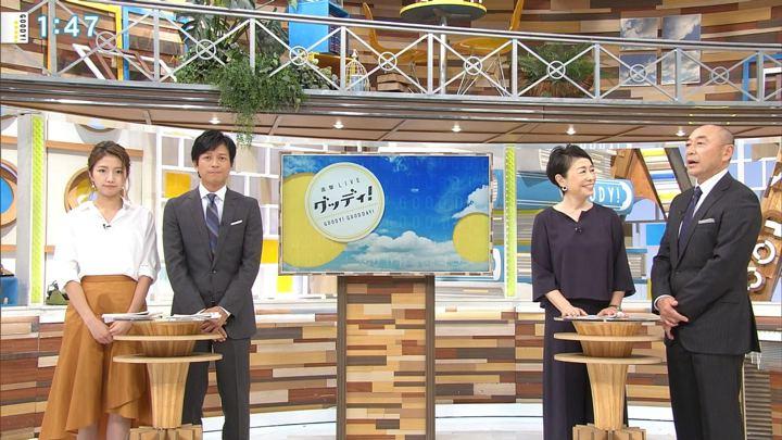 2017年09月29日三田友梨佳の画像01枚目