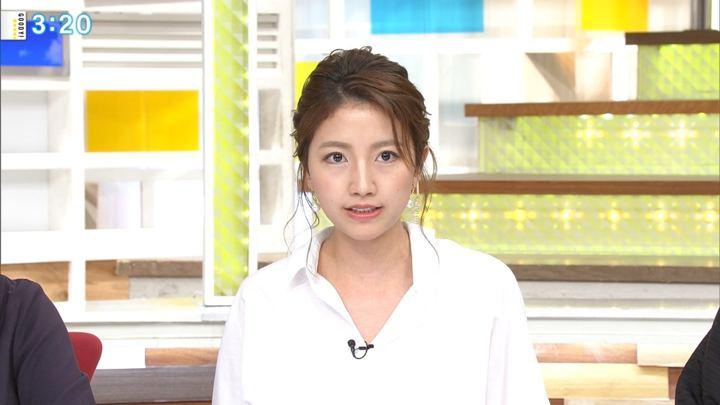 2017年09月29日三田友梨佳の画像07枚目