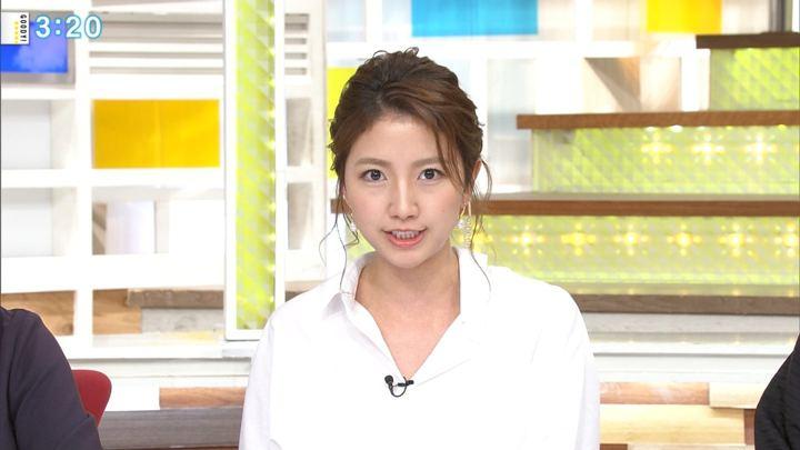 2017年09月29日三田友梨佳の画像09枚目