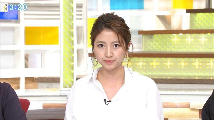2017年09月29日三田友梨佳の画像10枚目