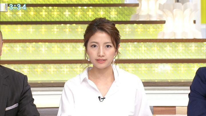 2017年09月29日三田友梨佳の画像13枚目