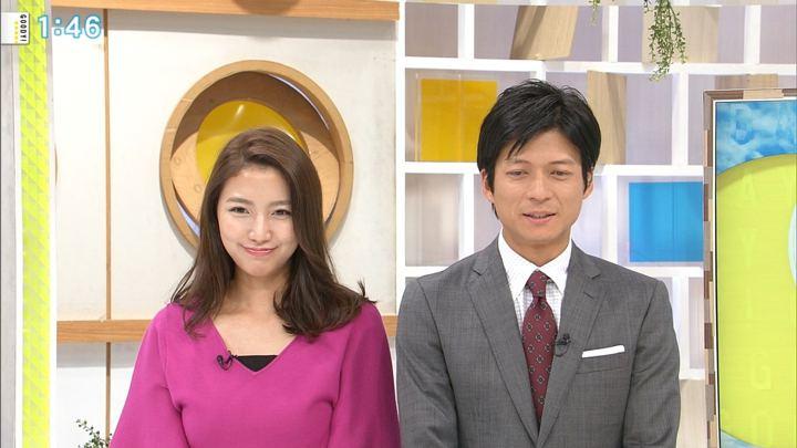 2017年10月02日三田友梨佳の画像02枚目