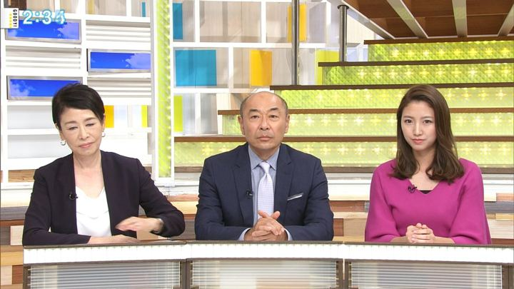 2017年10月02日三田友梨佳の画像04枚目