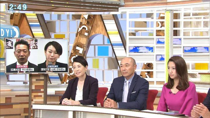 2017年10月02日三田友梨佳の画像05枚目