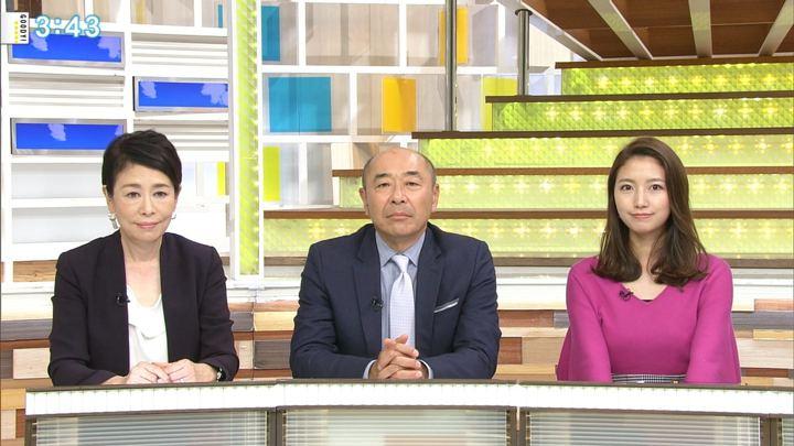 2017年10月02日三田友梨佳の画像18枚目