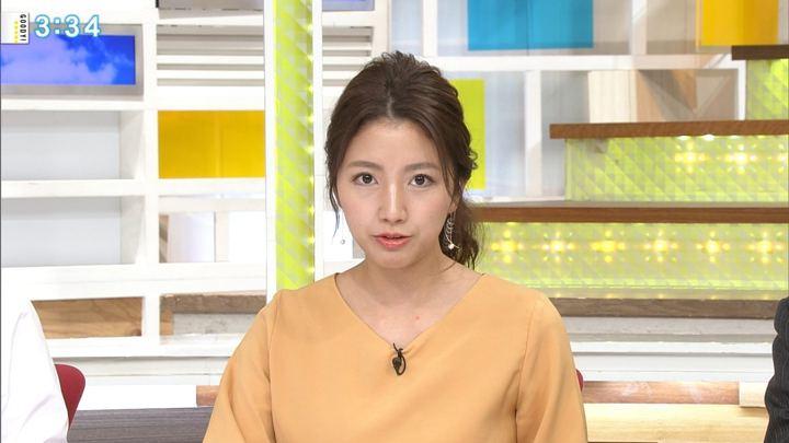 2017年10月03日三田友梨佳の画像13枚目