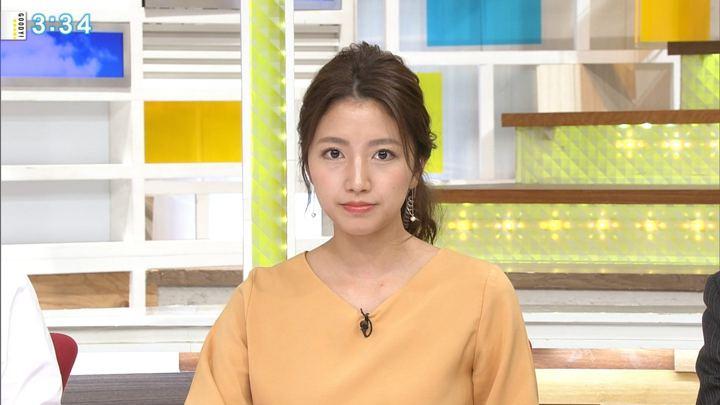 2017年10月03日三田友梨佳の画像14枚目