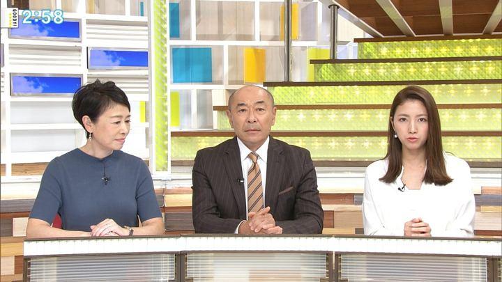 2017年10月04日三田友梨佳の画像08枚目