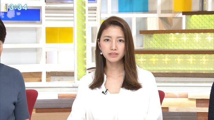 2017年10月04日三田友梨佳の画像14枚目