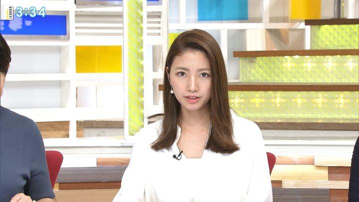 2017年10月04日三田友梨佳の画像15枚目