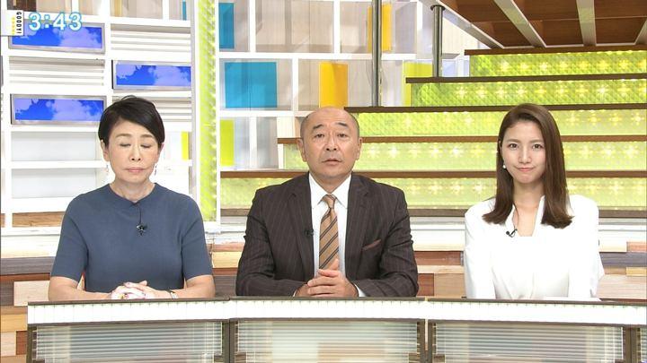 2017年10月04日三田友梨佳の画像17枚目