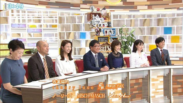 2017年10月04日三田友梨佳の画像18枚目