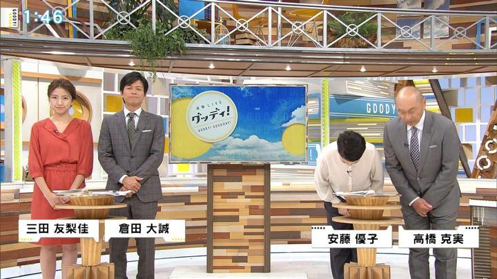 2017年10月05日三田友梨佳の画像02枚目
