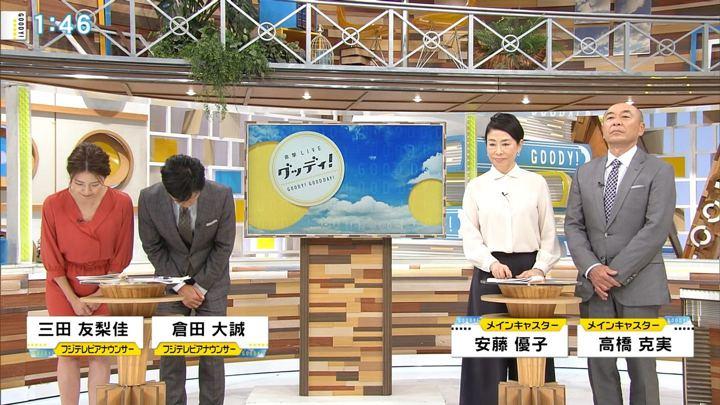 2017年10月05日三田友梨佳の画像03枚目