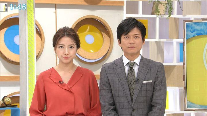 2017年10月05日三田友梨佳の画像06枚目
