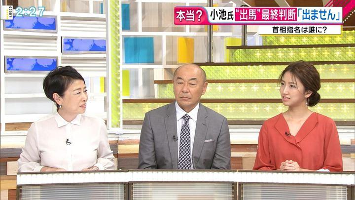 2017年10月05日三田友梨佳の画像11枚目
