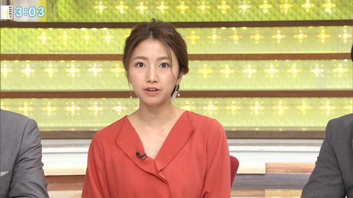 2017年10月05日三田友梨佳の画像14枚目