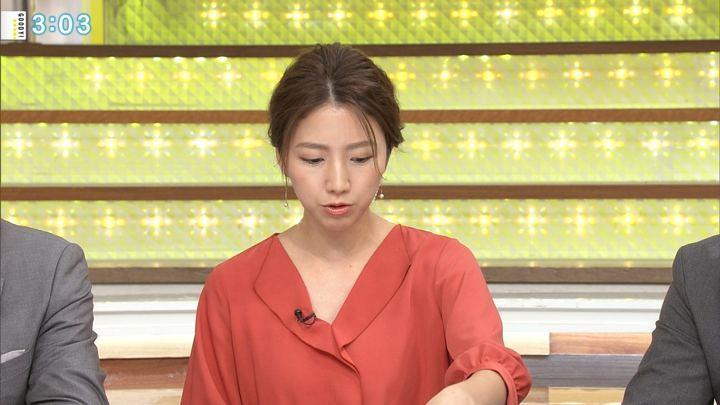 2017年10月05日三田友梨佳の画像15枚目