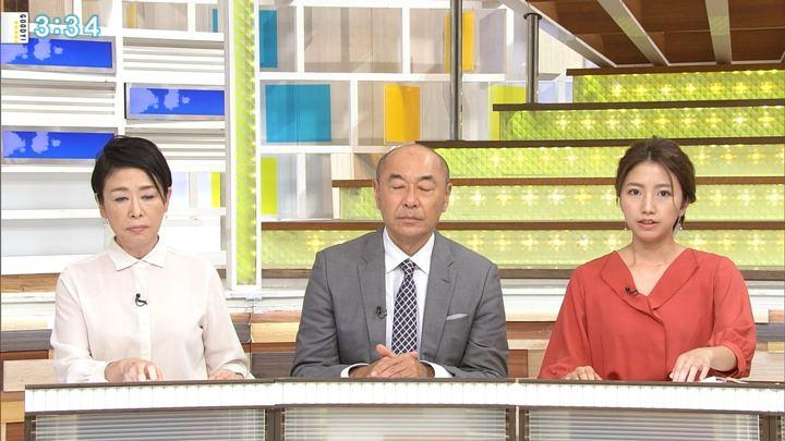 2017年10月05日三田友梨佳の画像17枚目