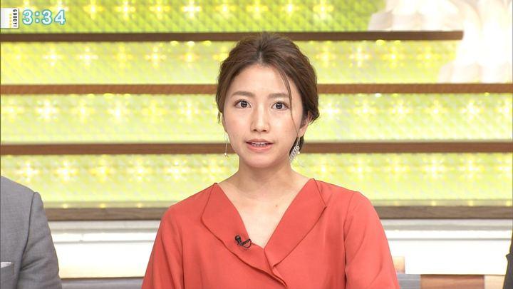 2017年10月05日三田友梨佳の画像19枚目