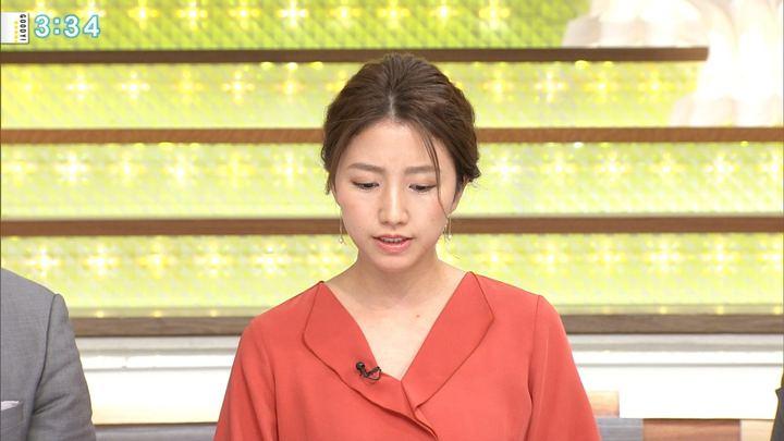 2017年10月05日三田友梨佳の画像20枚目