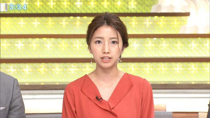 2017年10月05日三田友梨佳の画像21枚目