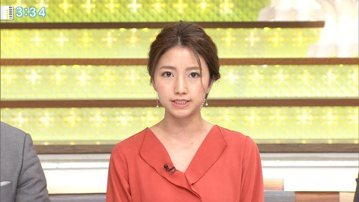 2017年10月05日三田友梨佳の画像22枚目