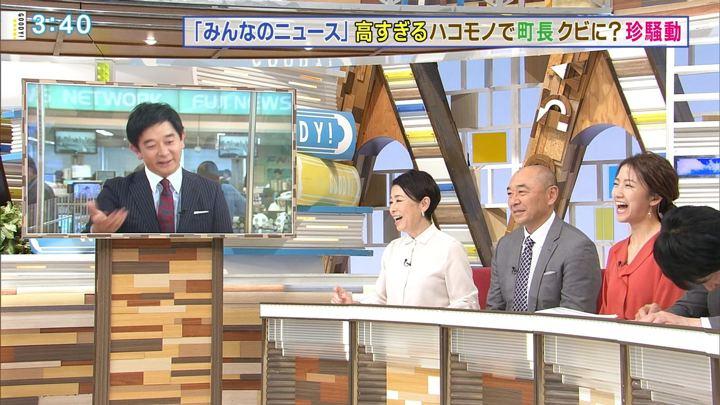 2017年10月05日三田友梨佳の画像25枚目