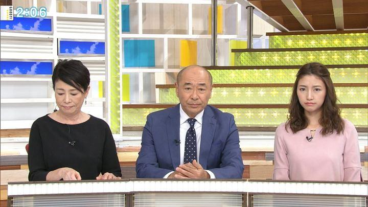 2017年10月06日三田友梨佳の画像05枚目
