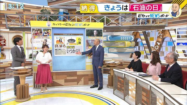 2017年10月06日三田友梨佳の画像08枚目