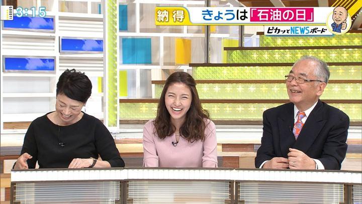 2017年10月06日三田友梨佳の画像09枚目