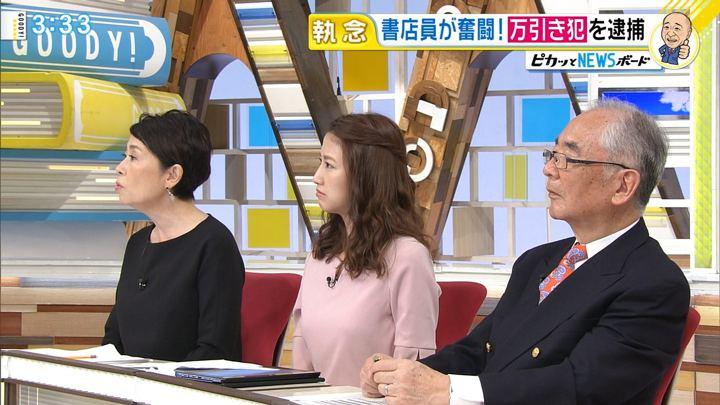 2017年10月06日三田友梨佳の画像13枚目