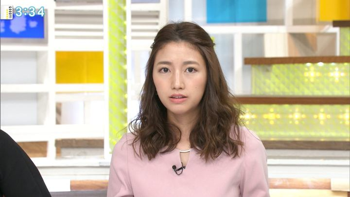 2017年10月06日三田友梨佳の画像14枚目