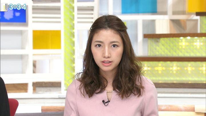 2017年10月06日三田友梨佳の画像15枚目