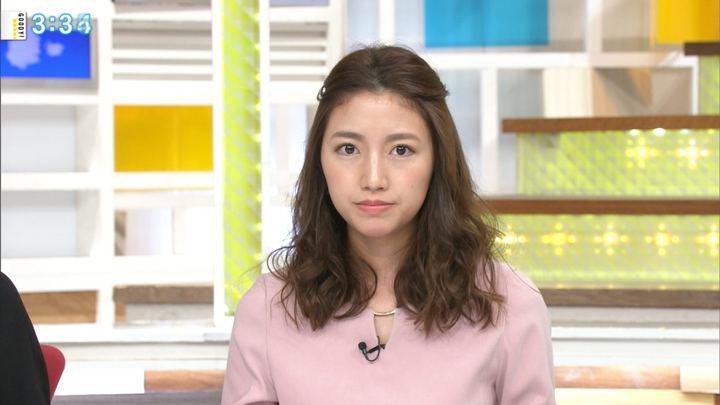 2017年10月06日三田友梨佳の画像16枚目