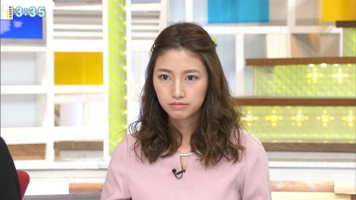 2017年10月06日三田友梨佳の画像17枚目