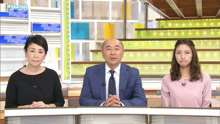2017年10月06日三田友梨佳の画像18枚目