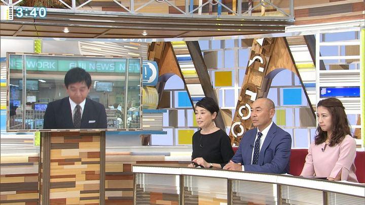 2017年10月06日三田友梨佳の画像19枚目