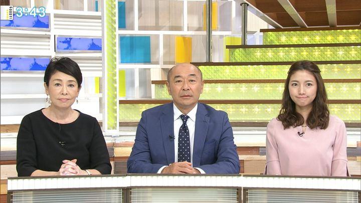 2017年10月06日三田友梨佳の画像20枚目