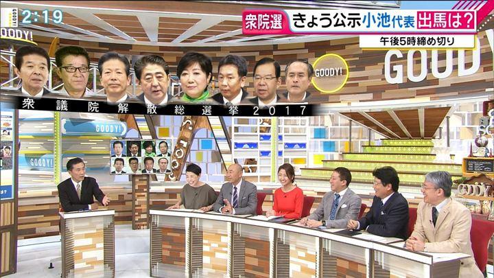 2017年10月10日三田友梨佳の画像07枚目