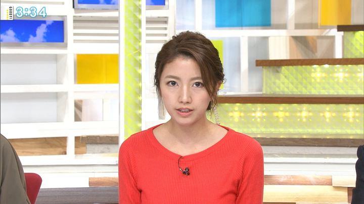 2017年10月10日三田友梨佳の画像28枚目