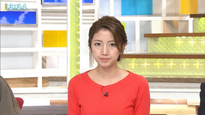 2017年10月10日三田友梨佳の画像29枚目