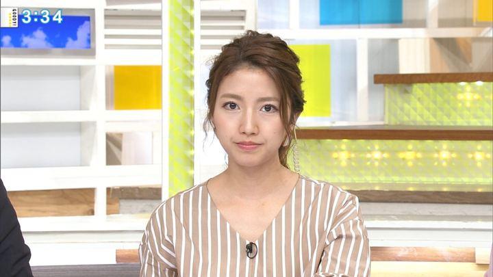 2017年10月11日三田友梨佳の画像27枚目