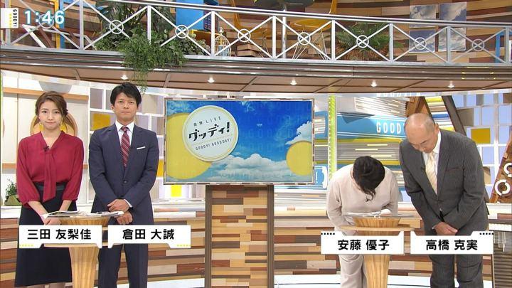 2017年10月12日三田友梨佳の画像02枚目