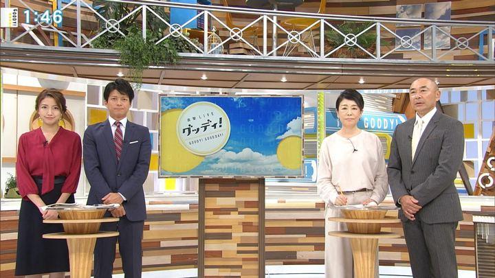 2017年10月12日三田友梨佳の画像04枚目