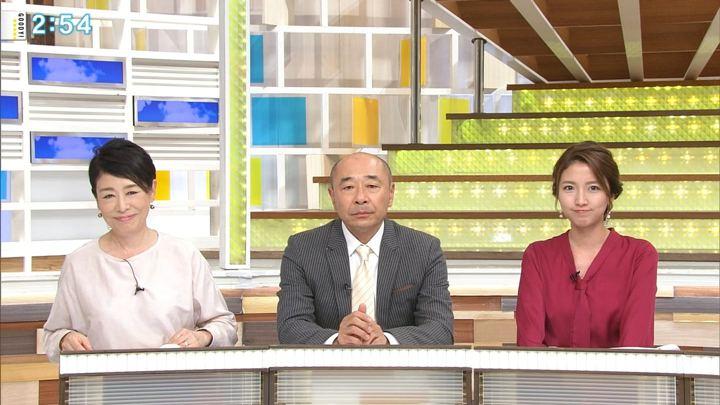 2017年10月12日三田友梨佳の画像14枚目