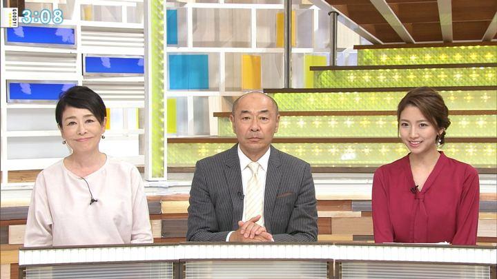2017年10月12日三田友梨佳の画像15枚目